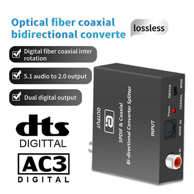 محول AYINO 24bit 192K DAC 5.1AUDIO رقمي إلى تناظري, محول فك تشفير الصوت DTS AC3 الألياف البصرية محوري RCA 3.5 مللي متر 5.1 بوصة