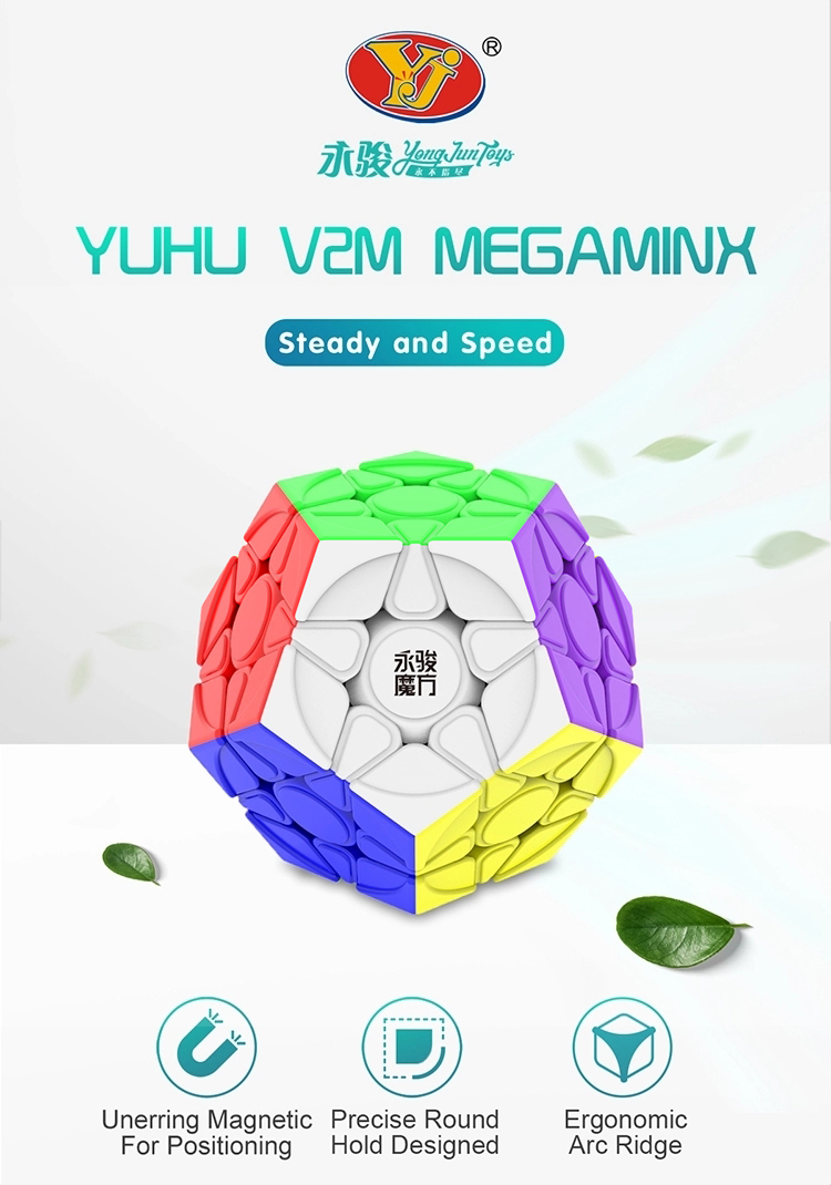 Yj yuhu-cubo magnético com adesivos de velocidade