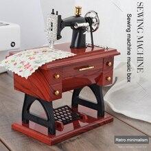 Милая мини швейная машина музыкальная шкатулка ретро Подарочный стол домашний декор EIG88