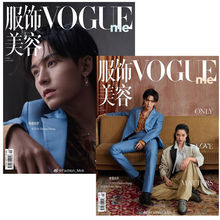 2021 Zhang Zhehan Fashion Magazine Word of Honor Star Interview Figure Art Collection Book Poster Gift 1 Book Random cover