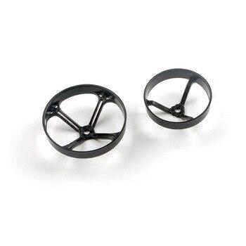 4 шт. Happymodel PGS40 PGS50 40 мм 50 мм защитное кольцо для 0802 0803 0805 1102 1103 бесщеточный двигатель RC Whoop Drone