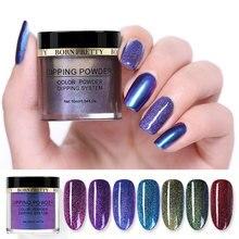 BORN PRETTY 10ml kameleon Powder System zanurzania paznokci bez lampy Cure naturalny suchy lustrzany efekt Glitter Nail Art