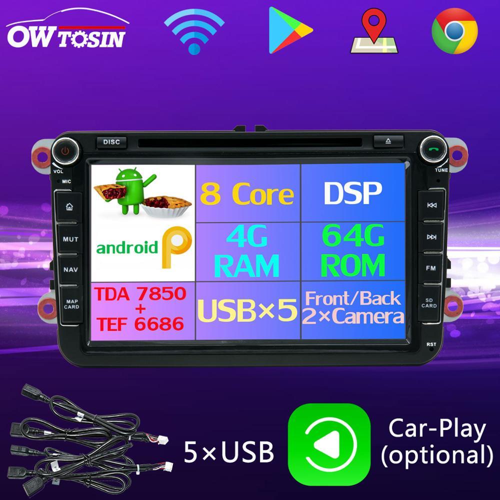 PX6 オクタコアの Android 9.0 4 ギガバイト + 64 ギガバイト 5 USB 車の DVD プレーヤー vw ポロセダン 4 5 6 Touran Jetta Passat cc b6 b7 車のカーラジオの Gps  グループ上の 自動車 &バイク からの 車用マルチメディアプレーヤー の中 1