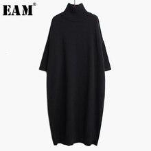 [Eam] 女性の黒のロングビッグサイズニットドレス新高襟長袖ルーズフィットファッション潮春秋2020 1K122