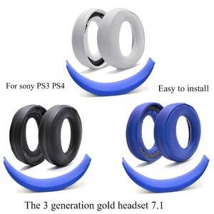 Earpads poduszka do słuchawek pałąk klocki dla Sony PlayStation PS3 PS4 7.1 PS złoto bezprzewodowe słuchawki stereo CECHYA-0083 L R 1 para