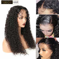 Curly Lace Front Human Hair Wigs 150 Density Brazilian Hair Wig Pre plucked with Baby Hair for Women Natural Black Glueless Wig