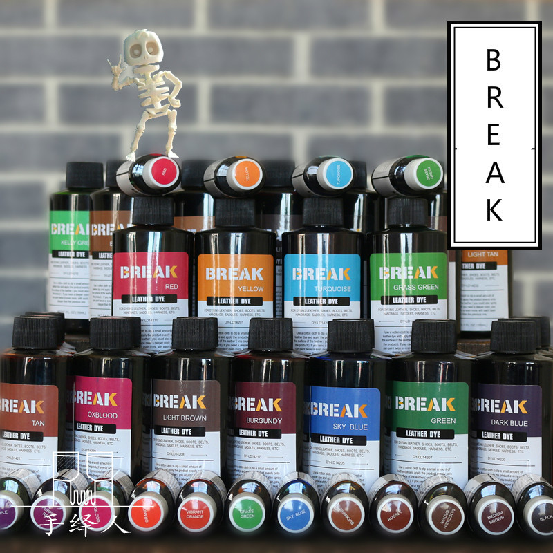 30ml/bottle Break Brand  Leather Alcohol Dyestuff Cowhide Dye Vegetable Tanned Leather  Coloring Agent