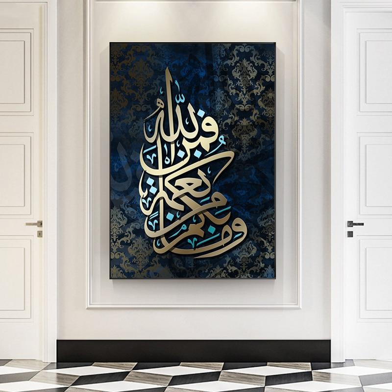 Современные исламские настенные картины, Картина на холсте, арабская каллиграфия, принты и Плакаты для гостиной, Декор