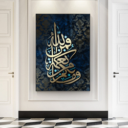 Modern Islamic Wall Art Pictures Canvas Painting Arabic Calligraphy Prints and Posters for Living Room Decor Cuadros