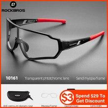 ROCKBROS Radfahren Photochromen Gläser Männer Frauen Outdoor Sport Wandern Sonnenbrille Brillen Photochrome Inneren Rahmen Fahrrad Gläser