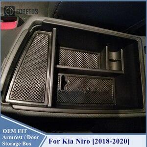 Image 5 - รถกล่องสำหรับKia Niro 2018 2019 2020อุปกรณ์เสริมถาดคอนโซลกลางสีดำ