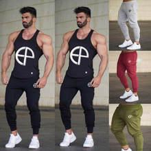 Мужские облегающие штаны для бега спортивные спортзала бодибилдинга