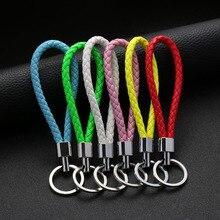 Модный автомобильный брелок для ключей, Мужской и Женский PU кожаный брелок, автомобильный брелок для ключей, автомобильные аксессуары