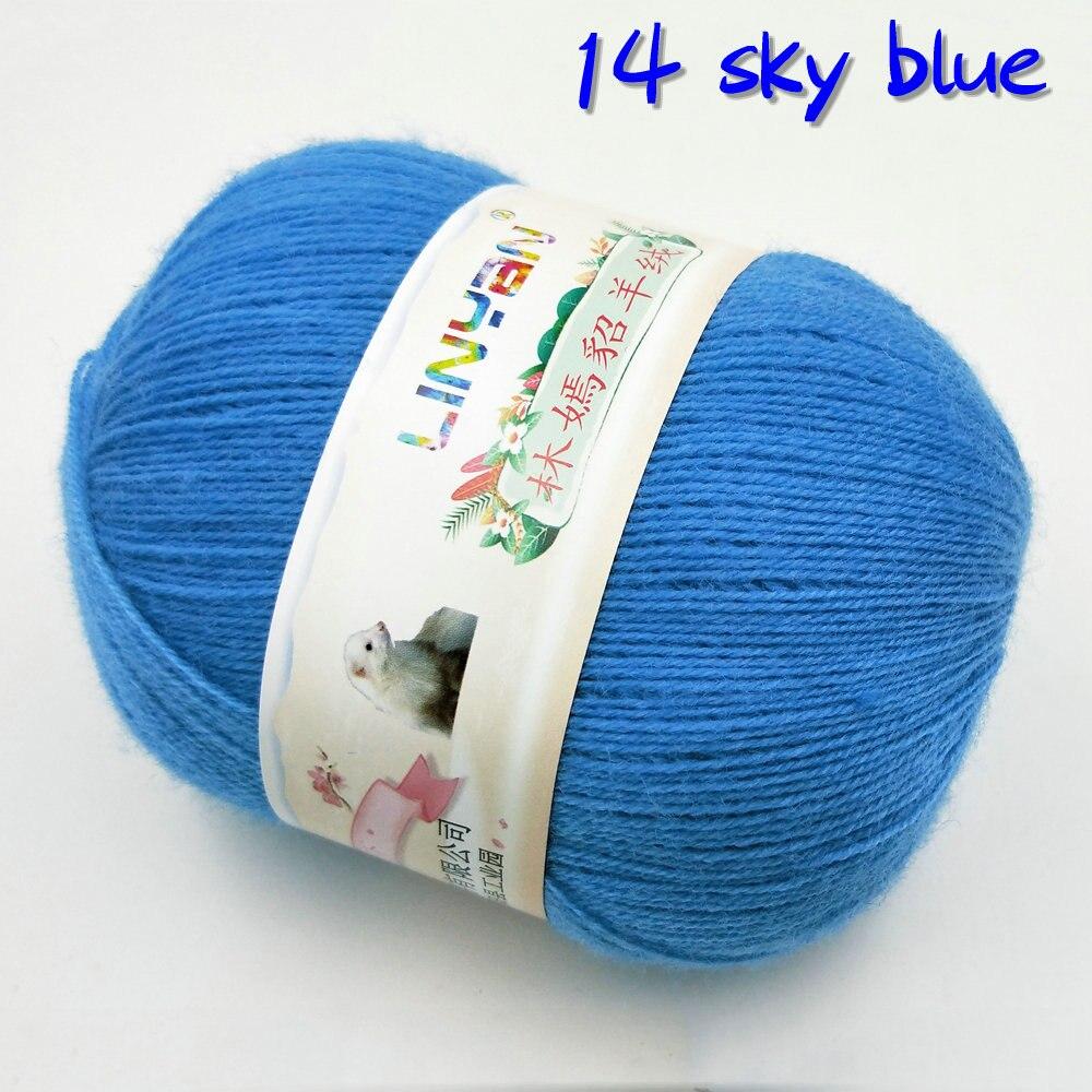 14 sky blue