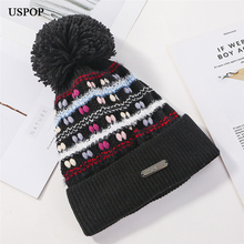 USPOP 2019 New winter women skullies patchwork knitted hats fashion thick warm female pompom beanies