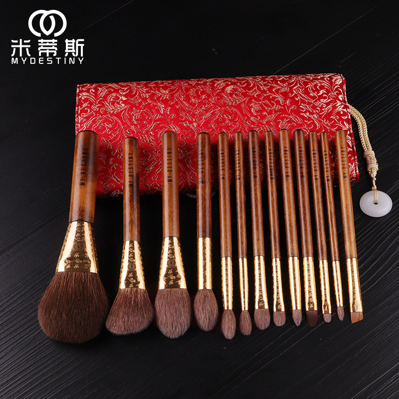 MyDestiny makeup brushes makeup tools/The Rising Sun Series 13 high quality brushes and traditional jacquard weave cosmetic bag|Eye Shadow Applicator| - AliExpress