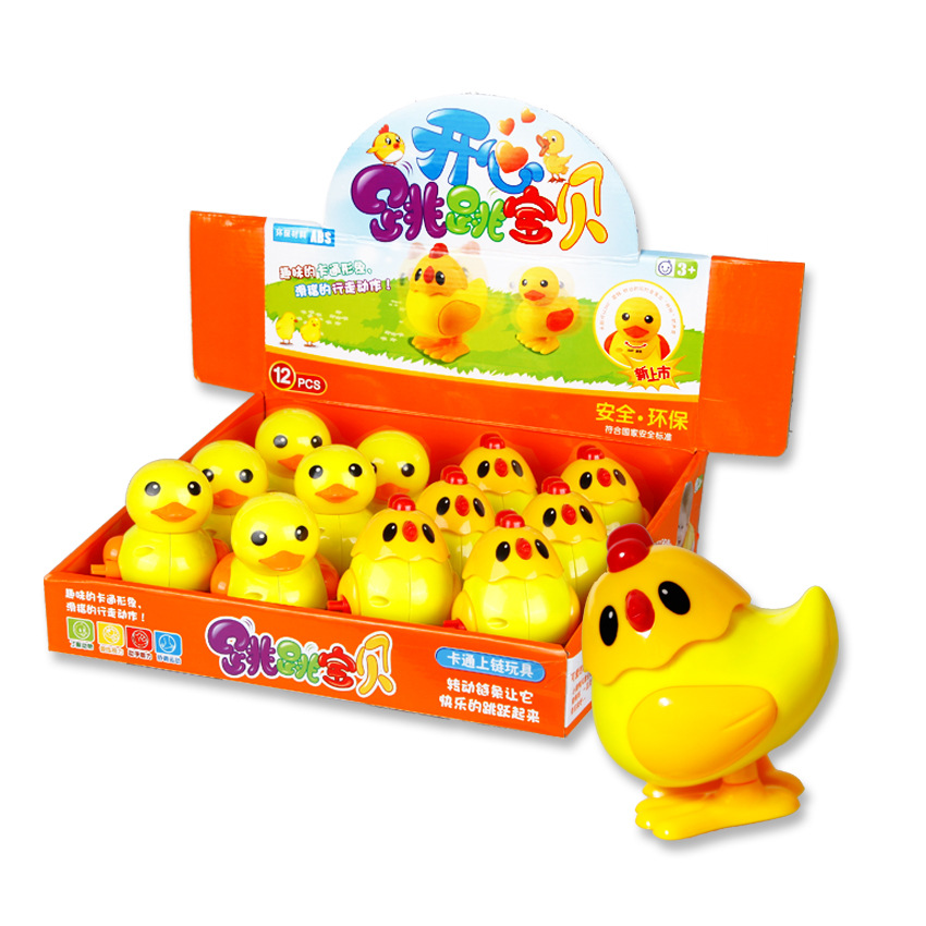 Small Xing Winding Spring Chicken Jumping Poultry Chain Small Yellow Chicken Small Yellow Duck Booth Goods Source Spring Toy