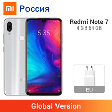 "Глобальная версия Xiaomi Redmi Note 7 4 ГБ ОЗУ 64 ГБ ROM Мобильный телефон Snapdragon 660 Octa Core 6,"" 48MP Двойная камера 4000 мАч FCC CE"