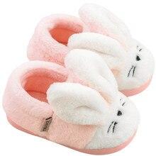Для детей ясельного возраста детские Тапочки с героями мультфильмов зимние штаны на меху кролика теплые нескользящие носки-Тапочки для девочек домашние шлепанцы Zapatillas Bebe Тапочки Kapcie