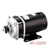 цена на Electric Tricycle Accessories MY1122ZXF Motor 24V 650W Permanent Magnet DC Brush Motor 3200r/min 6:1 Reduction Ratio Hot Selling