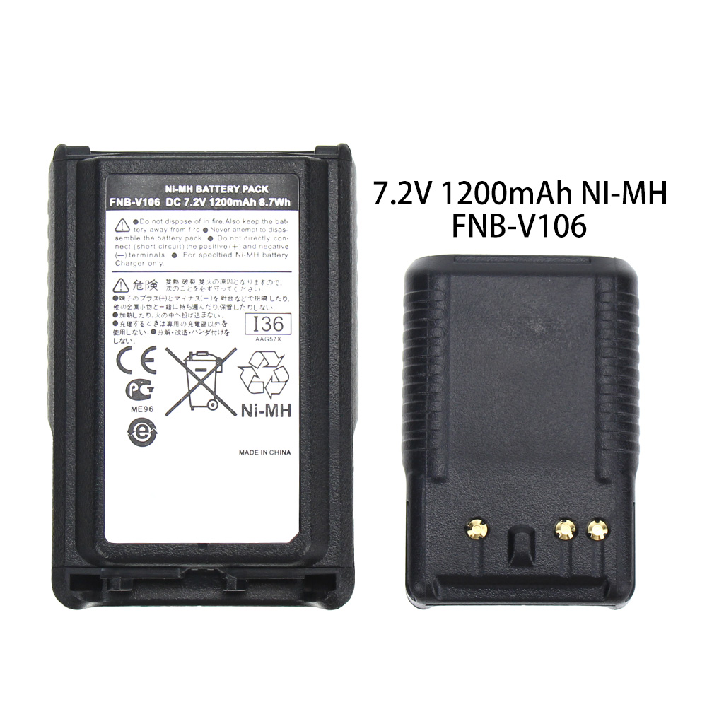 FNB-V106 1200mAh 7.2V Replacement Ni-Mh Battery Pack Compatible For Yaesu Vertex Standard VX-230 VX-231 VX-231L VX228