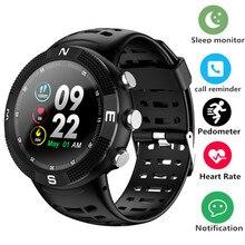 F18 屋外gps測位スポーツスマートウォッチIP68 防水コンパス腕時計のコールメッセージリマインダー心拍数bt 4.2 スマート腕時計