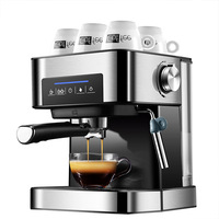 Cross Border Products Italian Coffee Machine Household Small Household Appliances Automatic Latte Art Steam Milk Bubble Machine