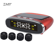 Tire Pressure Monitoring System External Sensor Car TPMS Tire Pressure Monitoring Alarm Solar USB Portable Tyre Pressure 068 large size screen monitors car tire pressure monitoring system car tpms usb connecting android dvd mp5