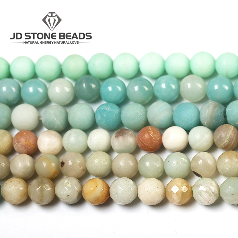 3 Colors Amazon Natural Stone Beads Matte Round Loose Beads For Jewelry Making 4/6/8/10/12mm 15inches DIY Bracelet Free Shipping