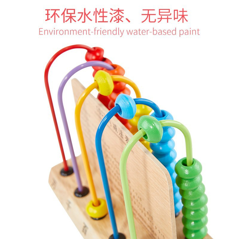 Children Mental Abacus Calculation Kindergarten Primary Formulas Table Nine Beads Disc Five Five Ten Mathematics Teaching Aids F
