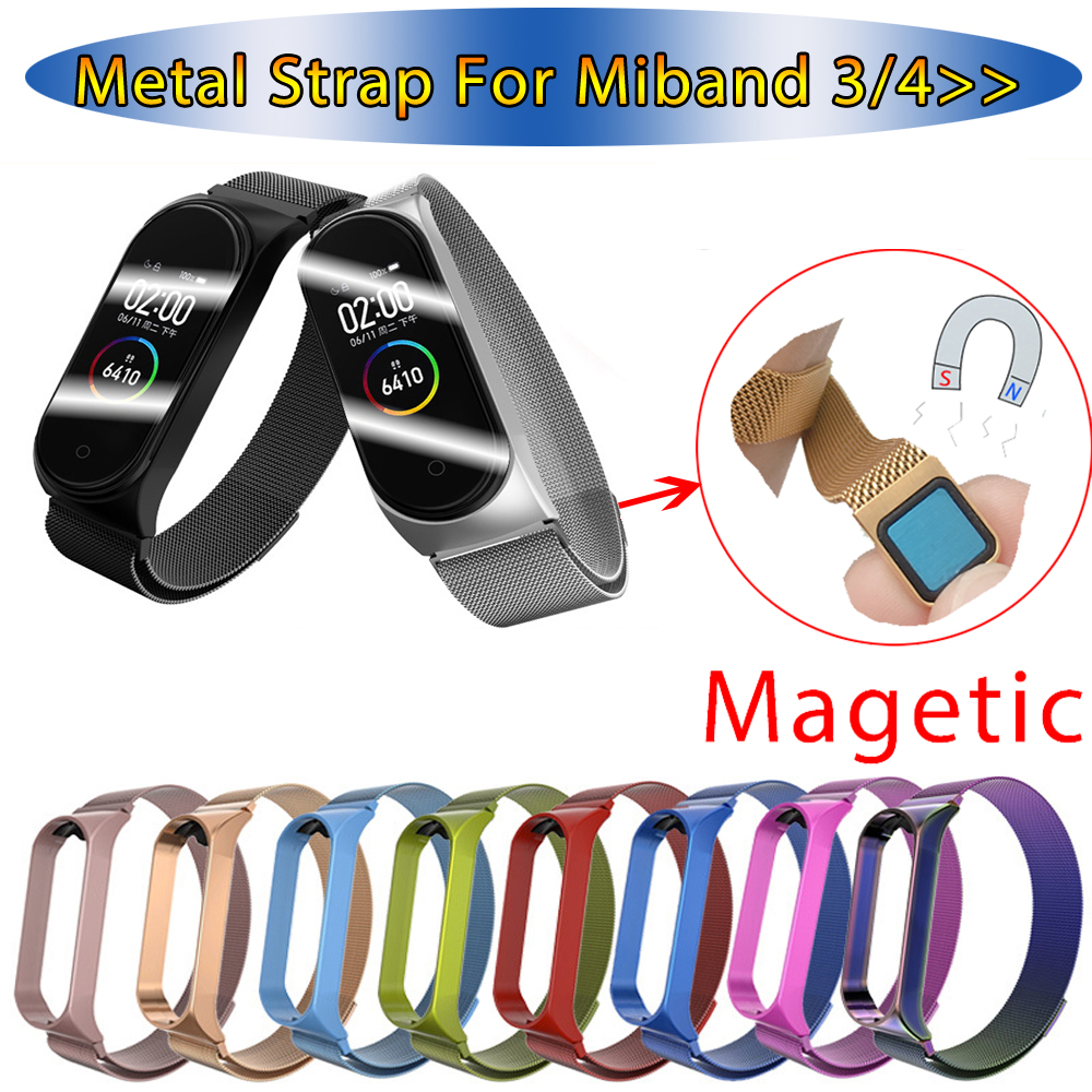 10 Colors Metal Magnetic Stainless Steel Strap For Xiaomi Mi Band 4 Wrist Strap For Xiaomi Miband 4 3 Bracelet For Mi Band 4