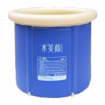 Bath Barrel Adult Folding   Household Inflatable tub Thickening Large Tub Body Plastic Bucket