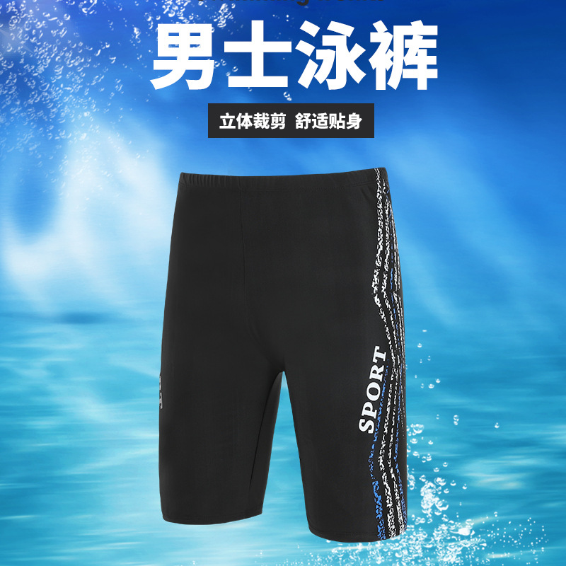 2020 New Style Swimming Trunks Men Boxer Swimming Trunks Short Adult Bubble Hot Spring Beach Swimwear Men's Breathable Swimwear