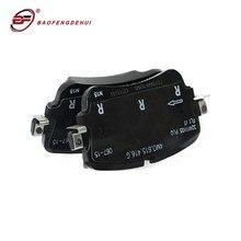 цена на Auto Brake Pad System Parts 1 Set/4Pcs for Audi AQ7 Rear Brake Pads 4M0698451G 1 Set/4Pcs
