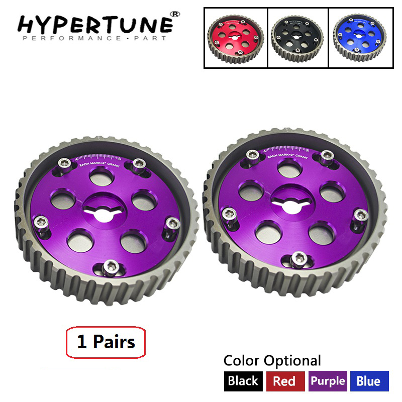 Hypertune - (One Pair) Adjustable cam pulley Cam Gears Kit For Suzuki Swift GTI G13B (Blue,Red,Purple,Black) HT6543(China)