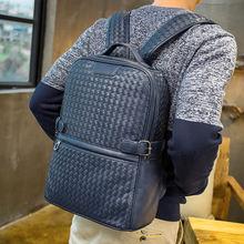 Мягкий кожаный рюкзак для отдыха мужская сумка модная дорожная