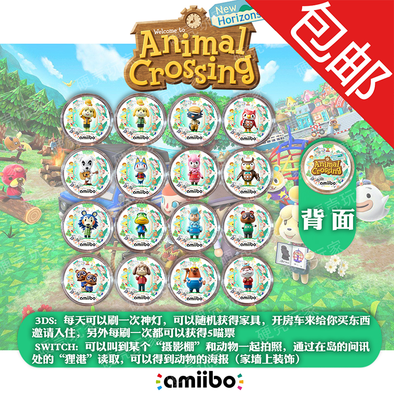 The Legend Of Zelda Link's Awakening DX  Animal Crossing: New Leaf - Welcome Amiibo Series NTAG215 Printed NFC Card For Switch