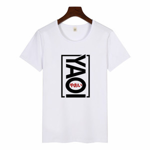 Women's Funny Yaoi Print T Shirt Anime Manga Clothing Hop Tees Casual Streetwear T-shirt Girls Short Sleeves Harajuku Top Tshirt(China)