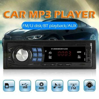 Autoradio Car Radio 12V Bluetooth Car Stereo In-dash 1 Din FM SD USB MP3 MMC WMA Car Radio Player image