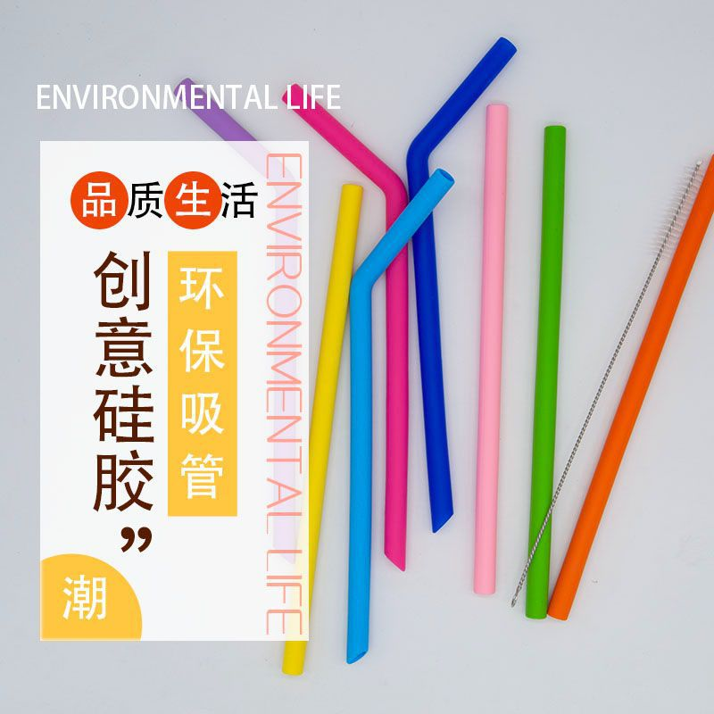 Hot Selling Creative Silicone Straw Food Grade Set Color Zhi Wan Guan Milk Tea Cocktail Beverage Straw