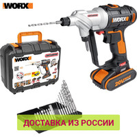 Electric Screwdriver WORX WX176.2 Power tools Screwdrivers Drill Drills rechargeable