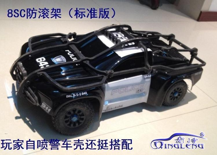 Very Sturdy HOBAO/OFNA 1/8 8sc Short truck Nylon Roll cage Protect shell body frame 8sc shell light stand