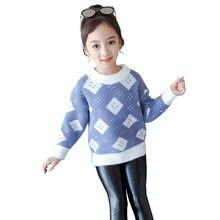 Fashionable Teenage Sweater for Girls Square Knitted Top Baby Girls Jacquard Knitwear Kids Autumn Winter Wear Pink Blue Khaki