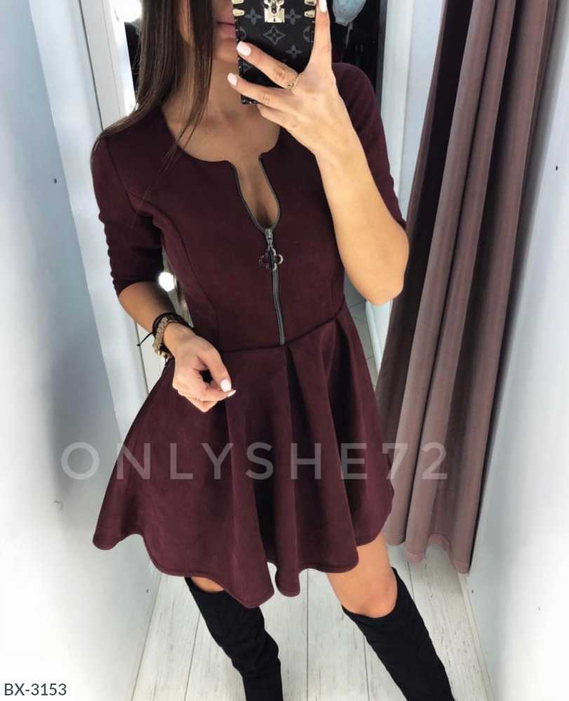 2019 осеннее платье с рукавом три четверти и круглым вырезом, на молнии с поясом, Модные Вечерние Платья Vestidos