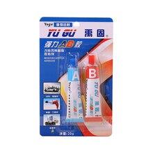 цена на Multi-purpose Strong Adhesive A B Epoxy Resin Glue for Plastic Metal Ceramic