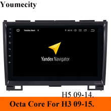 Youmecity Android 9.0 Mobil Dvd Player untuk Haval Hover GreatWall Great Wall H5 H3 GPS WIFI dengan Ips Layar Radio bluetooth Navitel(China)