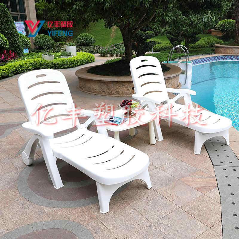 Surprising Original 1 9 M Sun Lounge Chair Table Thicken Pp Home Evergreenethics Interior Chair Design Evergreenethicsorg