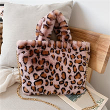 Новинка Осень зима 2020 модная пушистая женская сумка с леопардовым