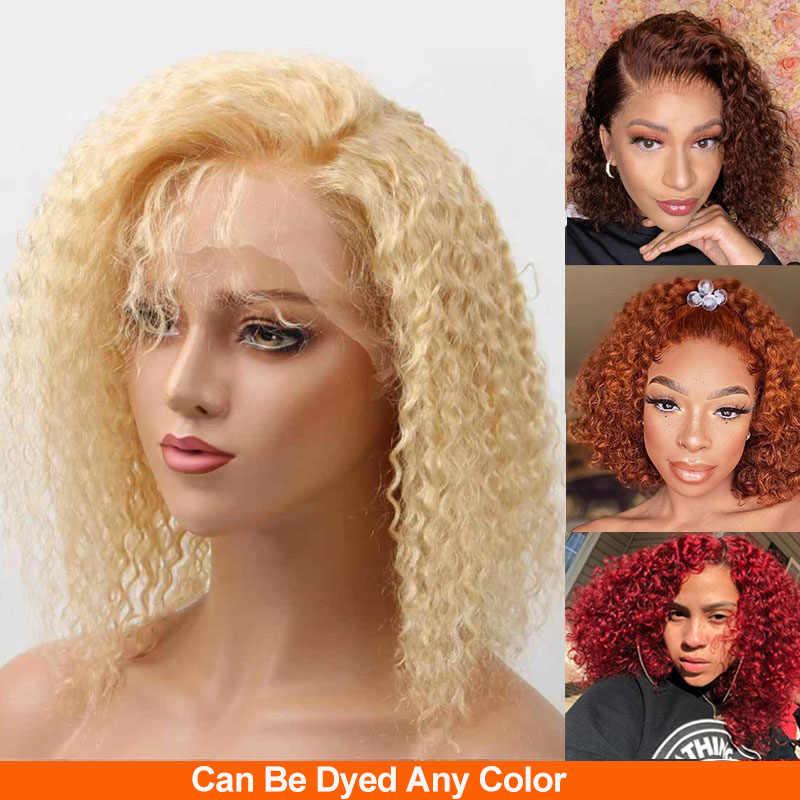 Peluca con malla frontal para mujer rubia Rizado corto Bob 613 onda de encaje peluca con malla frontal onda profunda Borgoña Peluca de pelo humano rizado brasileño