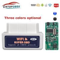 OBD2 الماسح الضوئي واي فاي ELM327 V1.5 PIC18F25K80 رقاقة الدردار 327 واي فاي OBD II أداة تشخيص السيارات ل أندرويد/IOS رمز القارئ